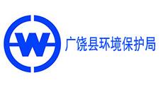 广饶县环境保护局-同辉汽车合作伙伴