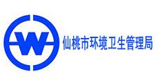仙桃市环境卫生管理局-同辉汽车合作伙伴