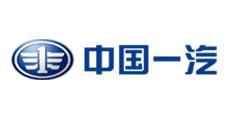 中国一汽-同辉汽车合作客户