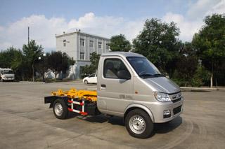 长安车厢可卸式垃圾车QTH5034ZXX